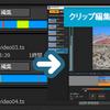 録画 情報 管理 ツール ダウンロード