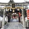 【京都】大将軍八神社