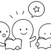 コミュニケーション「能力」 05/23 土