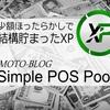 XPのマイニングを検証してみた【Simple POS Pool】