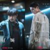 やっと!「徐福 (ソボク)」~コン・ユから広がる作品|韓国映画