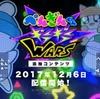 あの「へべれけ」がSwitch「ぺんぎんくん ギラギラWARS」に12月6日から有料DLCで参戦!PS4版とXBOXONE版も決定!