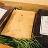 自家焙煎コーヒー豆ギフトセット