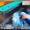 夕方のテレビニュース出演!!
