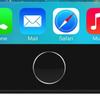 もしかしてこれかなぁ??iPhone5S に追加されるホームボタンのリングに似ている技術。