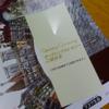 東京国際キルトフェスティバル2012~♪