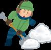 雪かき、こわい(´;ω;`)ウゥゥ