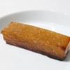 家事ヤロウ!いもようかんの丸焼きを作ってみた!人気のトースター丸焼きレシピ!