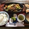 高級ステーキハウス「泉家」でランチ!焼肉定食はコスパ抜群で美味しい