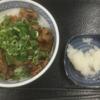 吉野家の「おろし牛カルビ丼」が今夏の猛暑に最強だった件