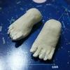 *人形制作*足とボディ