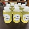 レモン酵素発売です。400円。