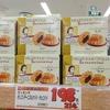 日本で見つけたドイツのお菓子