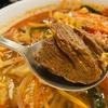 清養苑のカルビ麺が好きすぎる!