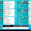 【剣盾s12使用構築】ゴリ押しバンギランドレヒレ【最終83位】