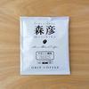 札幌のコーヒーは、やはり濃厚なのか?~札幌「森彦 やさしい風味 ハウスブレンド マイルドタイプ」とAGF~
