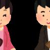 #恋愛マニュアル の功罪