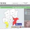【千葉停電】千葉県では一時約48万戸が停電!千葉県市原市永吉では竜巻と見られる強風で数棟が倒壊か!日本各地で避難勧告も!台風19号が13日にも中心気圧945hPaと『非常に強い』勢力で関東に上陸か!?