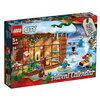 【おもちゃ×育児】「レゴ」クリスマス・お正月のおすすめ①「アドベントカレンダー2019」