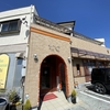 【息抜き】静岡・焼津でインドカレーを食べるなら『インドレストラン ガンジー』がおすすめ!