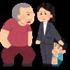 保育士試験「児童家庭福祉」勉強法・試験出題傾向のポイント