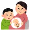 「コウノドリ」はパートナーが妊娠初期の男性が絶対に読んでおくべきマンガです。