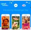 Facebookメッセンジャーに「Messenger Day」という24時間で消える画像/動画を追加できる機能が搭載
