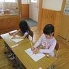 1年生:書写 「ぬ」の練習