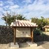 石垣島へ行こう!⑦竹富島は猫パラダイスだった!