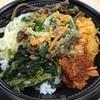 みなとみらい MARK IS みなとみらいの「韓美膳DELI マークイズみなとみらい」でプルコギビビンバ弁当