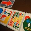 自分の目が信じられる?錯覚を利用したカードゲーム「イリュージョン(illusion)」