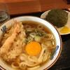 令和元年最初の麺は・・・うどんとそばのチャンポンで!!@今庄