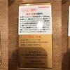 理研化学工業  強力オキソレヂン 糖衣錠 240錠 [指定医薬部外品](ダイエットの味方)
