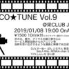 1/8 某笑顔系動画特化型平日パーティー「NICO★TUNE」Vol.9