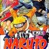 NARUTO 第2巻