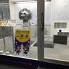 東芝未来科学館に行ってきました