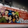 """【LIVE】サザンオールスターズ LIVE TOUR 2019「""""キミは見てくれが悪いんだから、アホ丸出しでマイクを握ってろ!!""""だと!? ふざけるな!!」(4/13)"""