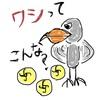 『グリム』シリーズ1第13話【3枚のコイン】