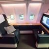 スイス国際航空 A330-300 ファーストクラス LX242 ドバイ→マスカット 搭乗記 2017年