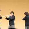 中ホール 中学校・高等学校 木管弦楽の部 ①