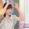 関西圏放送局の新人から経験の浅い女性アナウンサーのベスト10