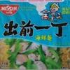 278袋目:NISSIN 出前一丁 海鮮麺
