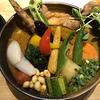 「Rojiura Curry SAMURAI.」の野菜たっぷりのコク旨スープカレー