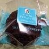 【チョコミン党】セブンイレブンのチョコミントシューは美味しかったぞ!!【レビュー】