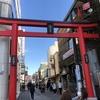 この土日は鎌倉へ・2