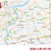 2020.12 中国渡航・隔離状況③