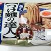 日清チルド つけ麺の達人 濃厚魚介醤油 作り方の注意点と食べた感想