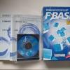 F-BASIC V6.3のレビュー感想を書きます!Windows版BASIC言語でさくさくソフト開発!