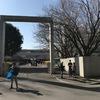 2018-Pe-08. Part.6 武蔵野美術大学へ入学書類を出しました