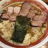 味噌チャーシューワンタンメン/大久保/麺屋 悠/新宿区
